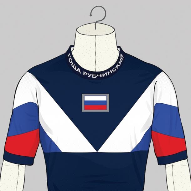 RUSSIA-GOSHA-518602186d1ba2f6c18206e6823362a9